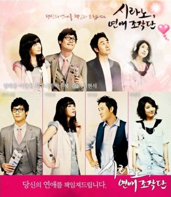 rad ost dating agency Jessica - dating agency cyrano ost part4 [boa girls]rar cyrano agency ost [k2nblog agench into your account home single, album korea v a — cyrano agency ost.