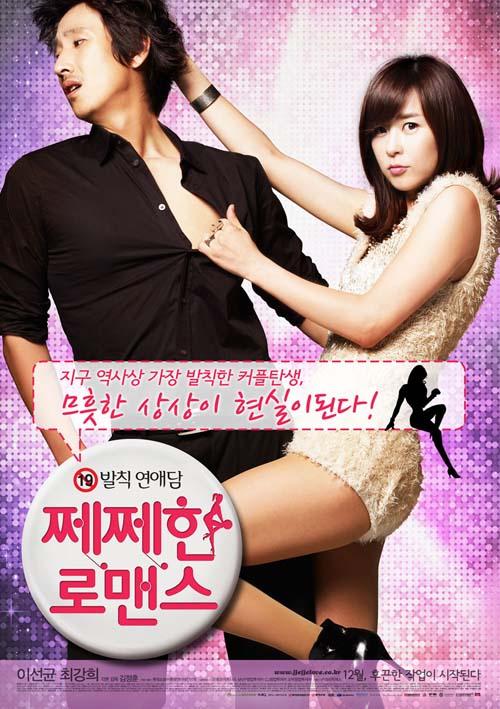 Petty Romance / 2010 / G�ney Kore / Online Film �zle / +16