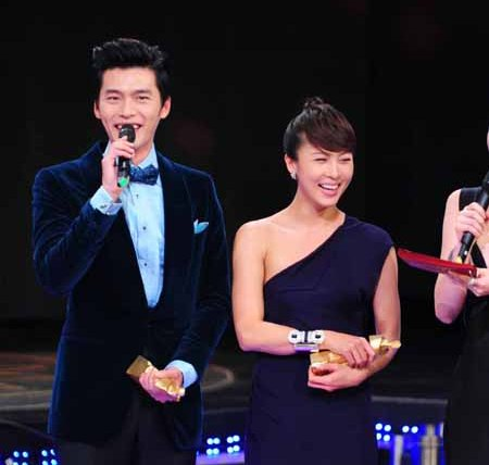 Ha Ji Won And Hyun Bin 2013 Award Actor  Hyun Bin