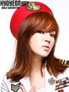 Girls Generation - Hyoyeon